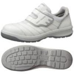 Safety Shoes G3595 Velcro Type White
