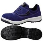 Safety Shoes G3555 Velcro Type (Blue)