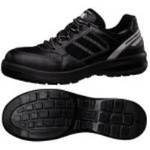 Safety Shoes G3690 Lace Type (Black)