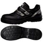 Hook & Loop Fastener Safety Shoes G3695 (Black)