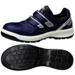 Hook & Loop Fastener Safety Shoes G3695 (Navy Blue)