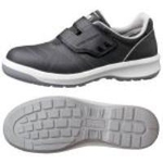 Safety Shoes G3595 Velcro Type Dark Gray