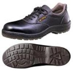 Comfortable Safety Shoes HI-VERDE COMFORT CF211 (Black)