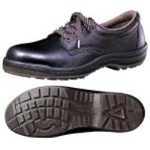 Comfortable Safety Shoes HI-VERDE COMFORT CF210 (Black)