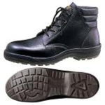 Comfortable Safety Shoes HI-VERDE COMFORT CF220 (Black)