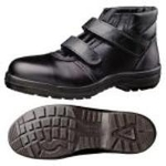 Comfortable Safety Shoes HI-VERDE COMFORT CF225 Velcro Black