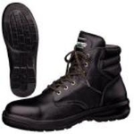 Anti-Static Safety Shoes New High Verde Comfort G3220 Anti-Static Black