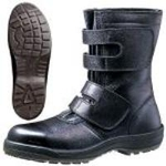 Comfortable Safety Shoes HI-VERDE COMFORT CF235 Velcro (Black)