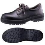 Safety Shoes RUBBERTEC RT910 Black