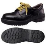 Anti-Static Safety Shoes RT910 Anti-Static Black