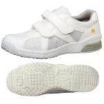 Anti-Static Work Shoes ELEPASS 307 White