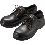 High Performance Three Dimensional Safety Shoes G3210