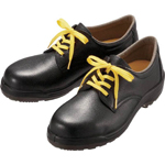 Antistatic, Lightweight Comfortable Safety Shoes CF110S