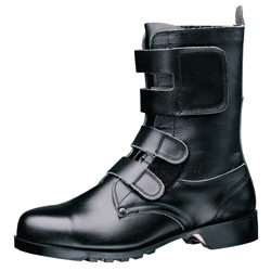 Safety Shoes V275N Velcro