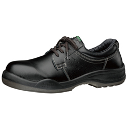 Safety Shoes, Protect Toes 5 P5210