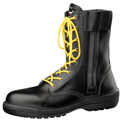 Anti-Static Safety Shoes RT730F All Eyelet Anti-Static
