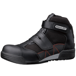 Work Shoes for Construction, WORKPLUS Construction MPC-525
