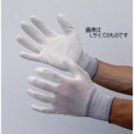 Work Gloves MCG-700 (Palm Coating) 10 Pairs per Packet