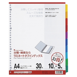 Laminate Tab Index, A4S, 30 Holes, 10 Tabs 5 Sets