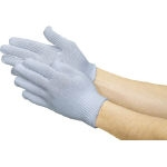 Nobinobi Anti-Slip Gloves