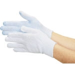 Anti-Slip Gloves Silicone Textured Thin Type