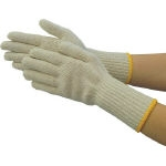 Nippon-Ichi Long Work Gloves