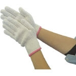Work Gloves for Women Hydrangea