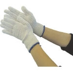 Single Fastening Mixed Fabric Work Gloves 12 Pairs in Pack