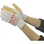 Anti-Slip Gloves with Disaster Message Dial