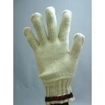 Pure Cotton Cuffed Gloves