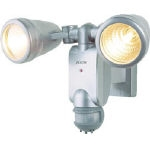Halogen Sensor Light 180 Degree