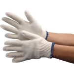 Cotton Gloves, 8G, 12 Pair
