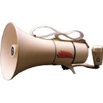Megaphone, General Purpose Type Rated Output (W) 13