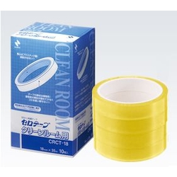 Cellotape® for clean rooms