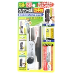 Crescent protective equipment w/ key