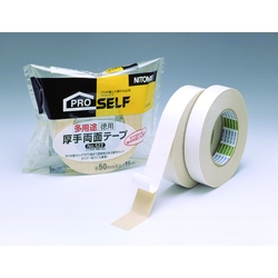 Multiuse Thick Double-Sided Tape Economy Size No.523