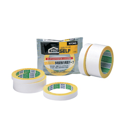 Handy Cut Tape Strong Double-Sided Tape for Multipurpose