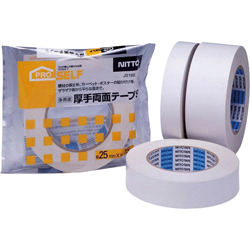 Multiuse Thick Double-Sided Tape Thickness (mm) 0.4
