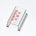 "Switch Cover Sign ""Under Inspection. Do Not Touch"" Switch Cover P"