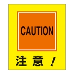 Illustration Sticker (Attention.)