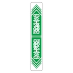 "Road Surface Traffic Sign ""Safe Passage"" Road Surface -23"