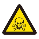 PL Warning Display Label (Simple Type)