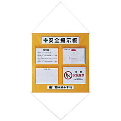 Construction Management Roll-up Bulletin Board