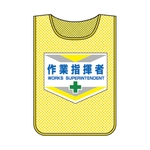"Mesh Pullover Safety Vest ""Work's Superintendent"""