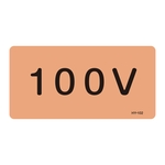 "JIS Plumbing Identification Display Sticker ""Horizontal Type"" Electric Related ""100V"""