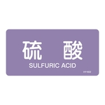 "JIS Pipe Fitting Identification Stickers <Horizontal-Type> Acid or Alkali-Related ""Sulfuric Acid"""