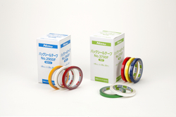 Bag Seal Tape No.3700 No.3700F