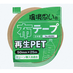 Recycled PET Cloth Tape, Eco Friendly 452RC