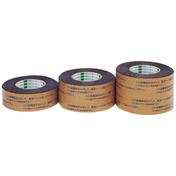 AB-01 AB Waterproof Tape