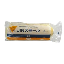 JIN Roller Deluxe Small